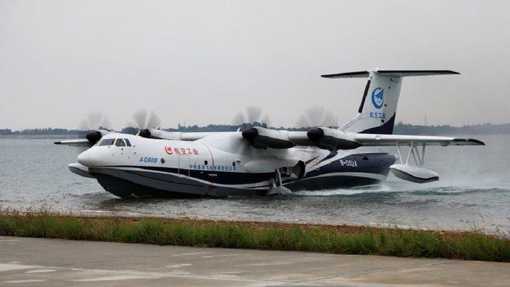 الصين تنجح في إطلاق أكبر طائرة برمائية في العالم من فوق سطح البحر