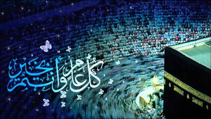 عطلة العيد تبدأ من صباح الخميس المقبل حتى مساء الإثنين 3 آب