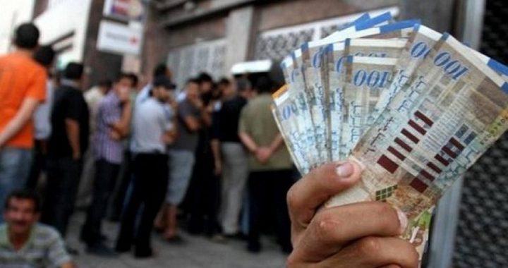 صرف 2.8 مليون شيقل لصالح 2500 عامل في قطاع غزة