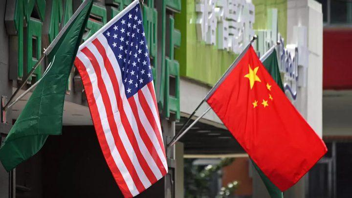 """تحذير من """"صراع عنيف"""" بين بكين وواشنطن"""