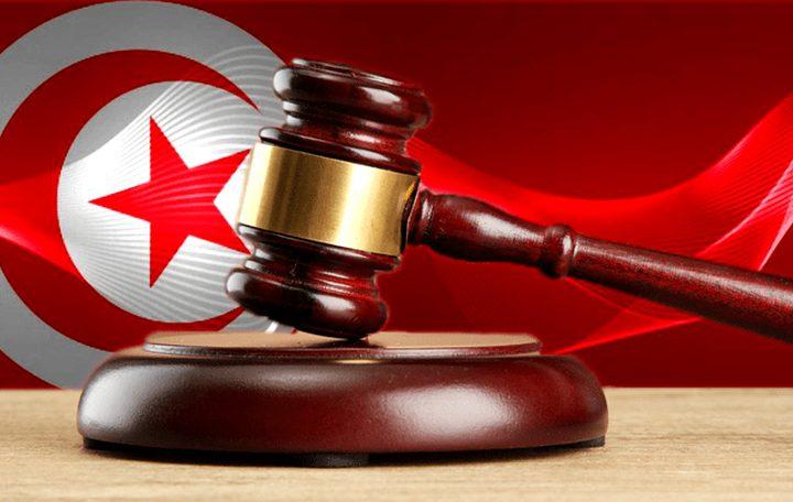 تونس: تعليق نشاط 29 حزبا رفضوا تقديم تقارير حساباتها المالية