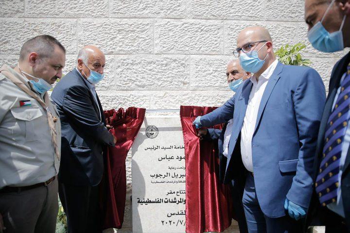 القدس: افتتاح المقر الدائم لجمعية الكشافة والمرشدات الفلسطينية