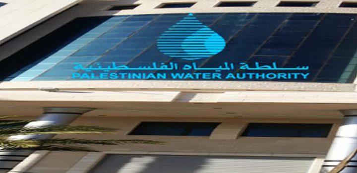 سلطة المياه توقع عقودا لتنفيذ مشاريع مائية