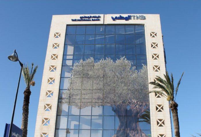 البنك الوطني يستحوذ على البنك التجاري الأردني في فلسطين
