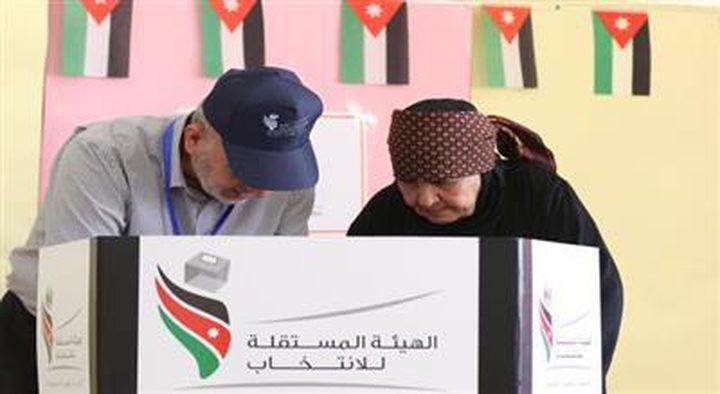 انتخابات برلمانية بالاردن  في الـ10 من نوفمبر