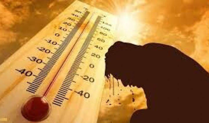 حالة الطقس: أجواء حارة ودرجات حرارةأعلى من معدلها ب4 درجات