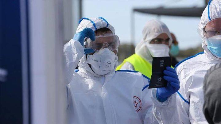 """7 وفيات و306 اصابة جديدة بكورونا في """"اسرائيل"""""""