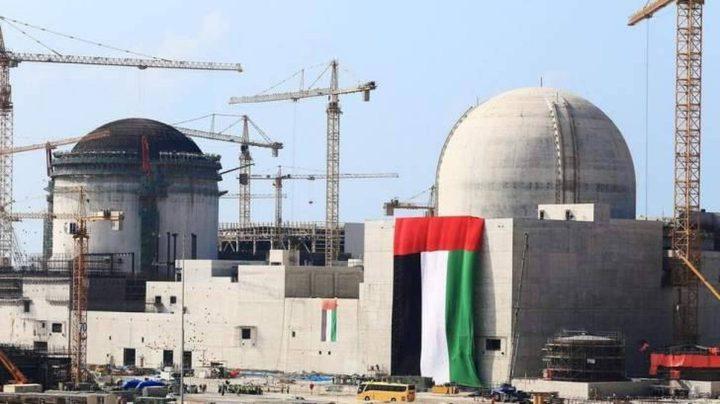 الإمارات تشغل أول مفاعل سلمي للطاقة النووية في العالم العربي