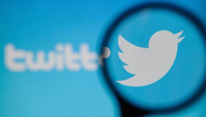 """تويتر يكشف المزيد من التفاصيل حول عملية """"القرصنة الضخمة"""""""