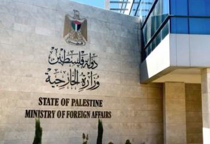 الخارجية: الترتيبات جارية لنقل جثمان أبو العين من تركيا الى غزة