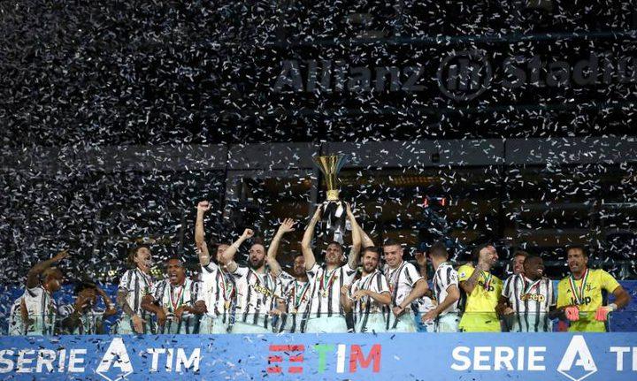 مراسم تسليم يوفنتوس كأس الدوري الإيطالي