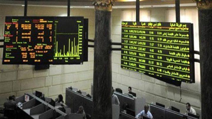 البورصة ترتفع بنسبة 0.53% في بداية تعاملات اليوم