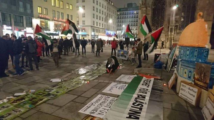 مظاهرة احتجاجية في النمسا رفضا لخطة الضم الإسرائيلية