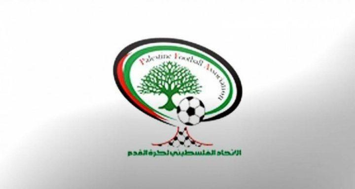 تحديد موعد انتخابات اتحاد الكرة الفلسطيني