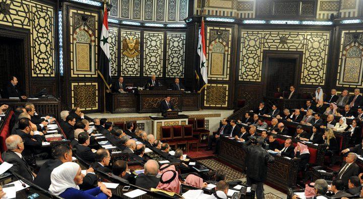 سوريا: الاثنين القادم أولى جلسات أعضاء مجلس الشعب الجديد