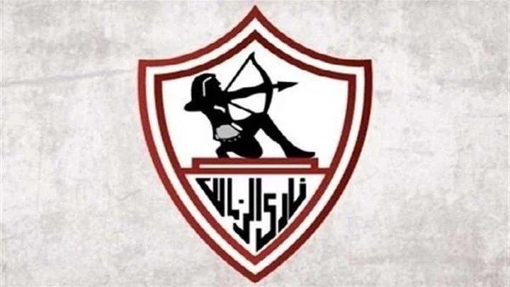 الزمالك يوجه رسالة مواساة ودعم للشعب اللبناني