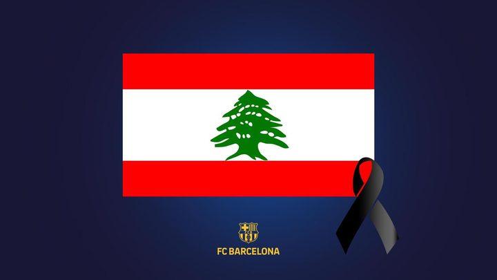 نجوم وأندية كرة القدم العالمية يتضامنون مع ضحايا انفجار بيروت