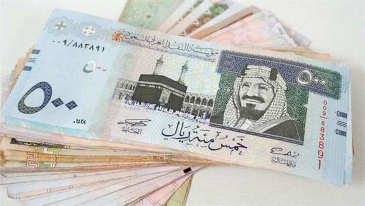 أسعار صرف العملات مقابل الريال السعودي