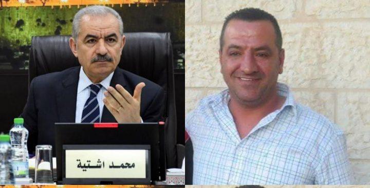تشكيل لجنة تحقيق في ملابسات مقتل المواطن خليل الشيخ
