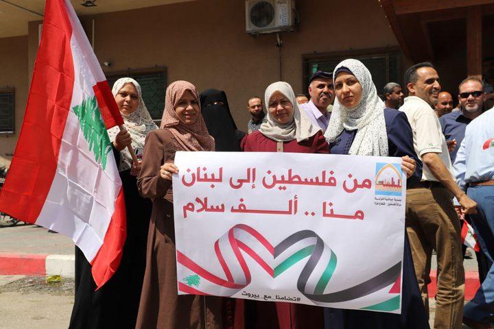 وقفة تضامنية في جباليا مع الشعب اللبناني