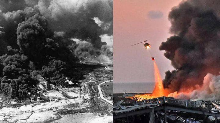 نترات الامونيوم شاهدة على كارثتين تفصل بينهما أكثر من 7 عقود