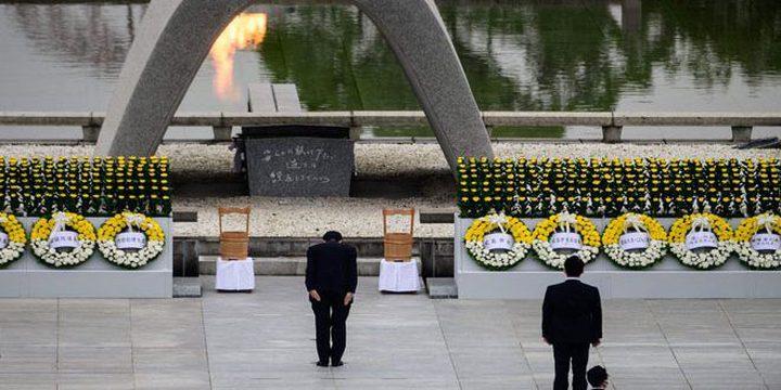 هيروشيما تحيي ذكرى مرور 75 عاما علي ضربها بقنبلة ذرية