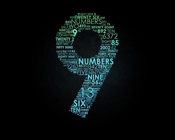 ما هو تفسير حلم رقم 9 ؟