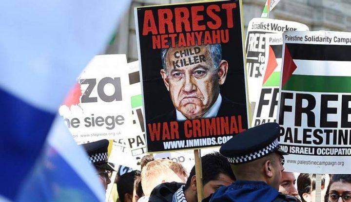 نتنياهو يشن هجوما حادا على المتظاهرين ضد أزمة كورونا
