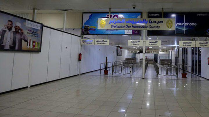 فتح مطار معيتيقة الليبي بعد توقف دام شهور