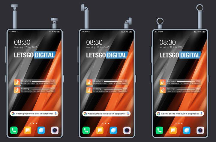 شركة Xiaomi تبتكر فكرة جديدة لم يسبق لها مثيل !