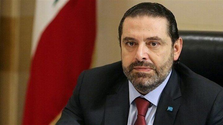 """الحريري ينفي ما نُسب اليه حول """"فساد"""" شحنة المساعدات المصري"""