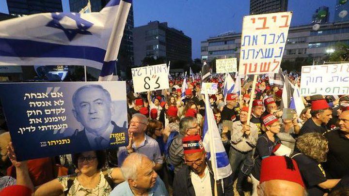 استمرار المظاهرات المطالبة باستقالة نتنياهو