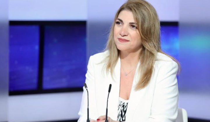 استقالة وزيرة العدل اللبنانية ماري كلود على خلفية انفجار بيروت