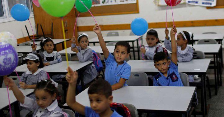 التعليم بغزة:الطلبة الجدد الملتحقين في الصف الأول بلغ 20.681