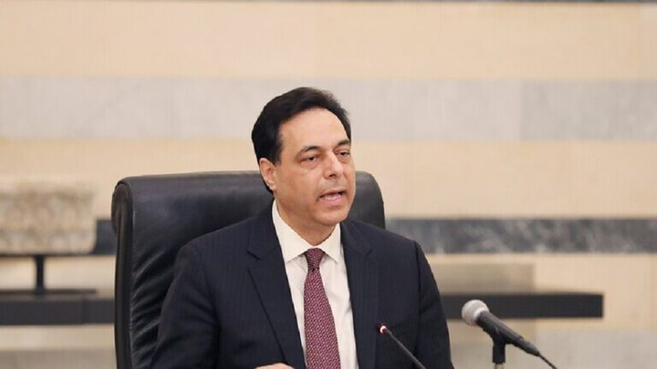 الحكومة اللبنانية تتقدم من الرئيس اللبناني باستقالتها
