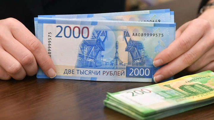 ارتفاع الروبل والبورصة الروسية بعد الإعلان عن تسجيل أول لقاح روسي