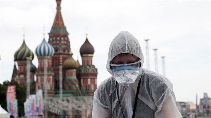 انخفاض عدد اصابات كورونا في روسيا