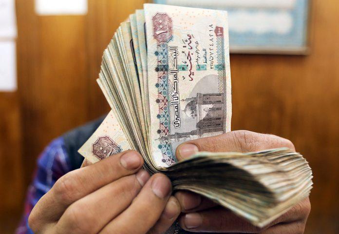 توقعات بعودة قوية للاقتصاد المصري بعد أزمة كوورنا