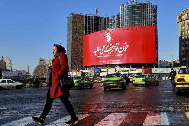 """طهران: فككنا 5 خلايا تجسس تخدم استخبارات من الموساد و""""CIA"""""""