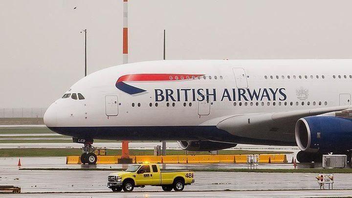 الصين تعلق رحلات مجموعة من شركات الطيران