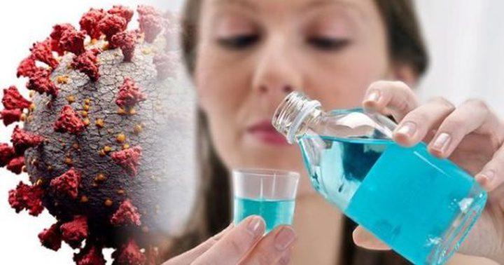 دراسة: غسول الفم يمكن أن يقلل من خطر تفشي كورونا