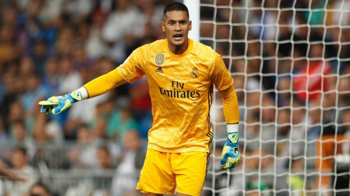 ريال مدريد يعلن إنتهاء إعارة الحارس الفرنسي ألفونس أريولا