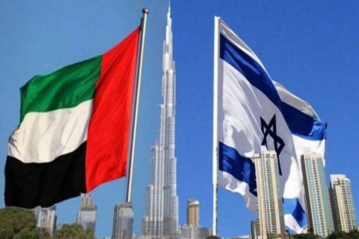 اتفاق إسرائيلي اماراتي لوقف خطة الضم