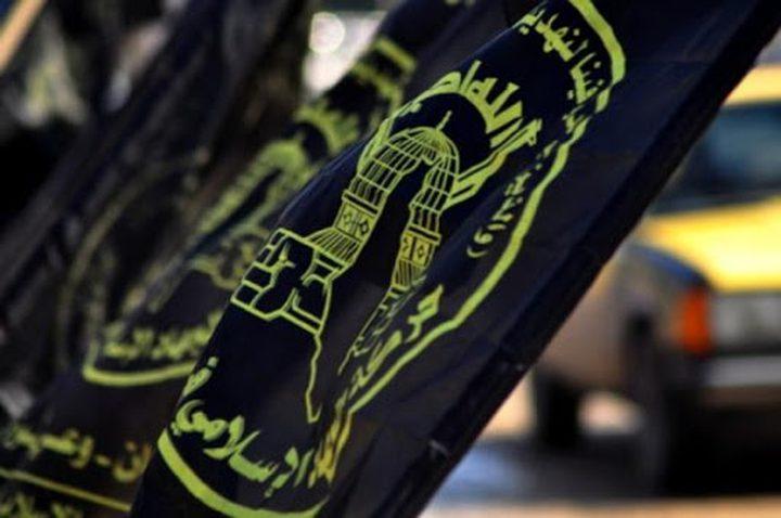 الجهاد الإسلامي:الاتفاق الاماراتي الإسرائيلي انقاذ لحكومة نتنياهو