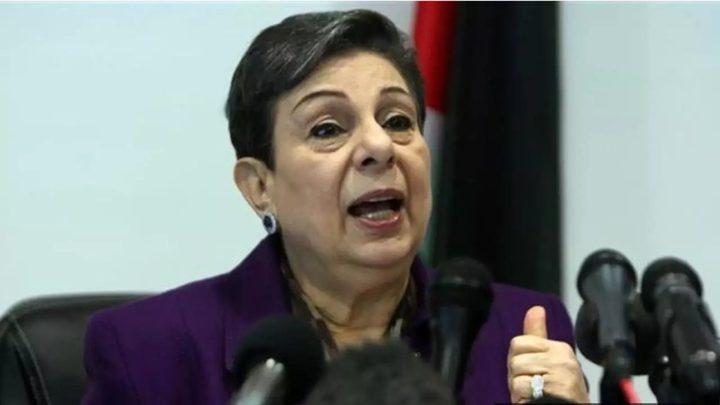 """عشراوي: """"إسرائيل"""" تلقت مكافأة من الإمارات عبر تطبيع العلاقات"""
