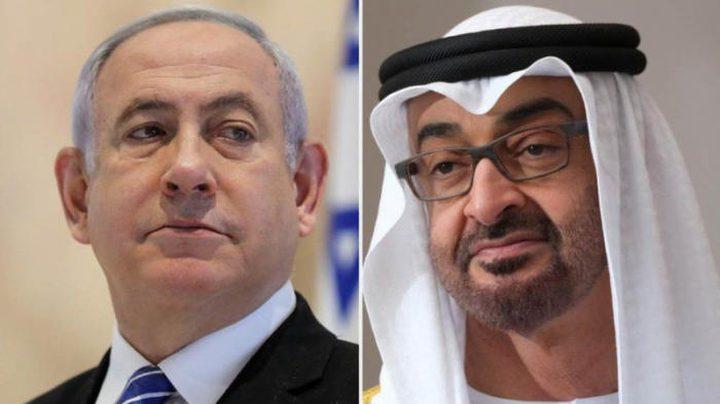 منظمات ومؤسسات فلسطينية تدين الاتفاق بين إسرائيل والإمارات