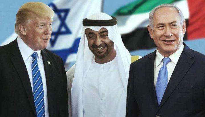 الأمانة العامة للمؤتمر القومي العربي تدين اعلان التطبيع
