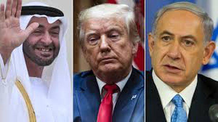 اللجنة الرئاسية لشؤون الكنائس تدين الإعلان الثلاثي الإماراتي