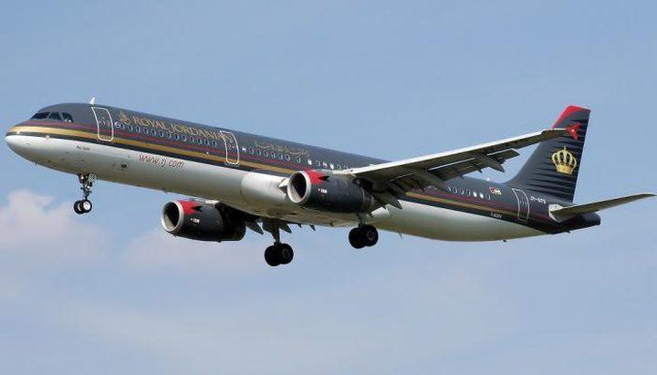 الخارجية: تسيير رحلتي اجلاء للملكية الأردنية إلى اسطنبول ودبي