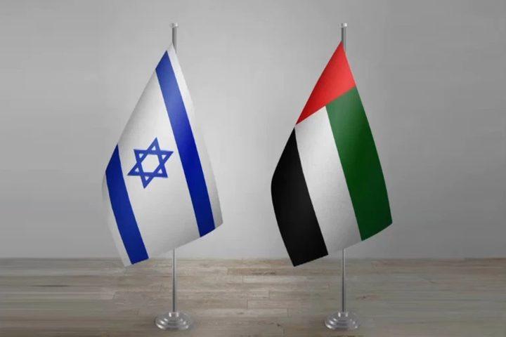 المنظمات الأهلية تدين الاتفاق الاسرائيلي الاماراتي